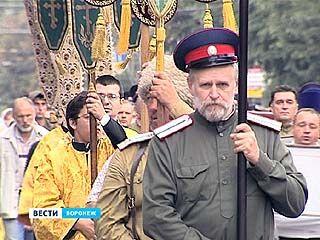 1025-летие Крещения Руси воронежцы отметили крестным ходом