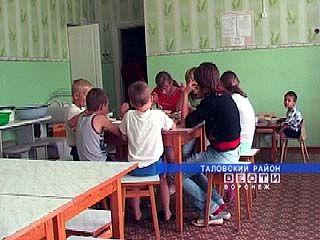 11 таловских малышей никак не дождутся своих родителей