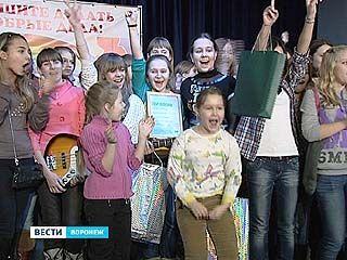 120 липецких школьников приехали в Воронеж за наградами
