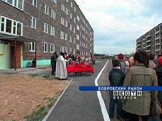 120 жителей Бобровского района отметили новоселье