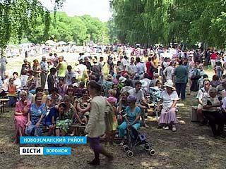13 фольклорный фестиваль в Новоусманском районе прошёл с размахом