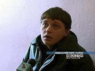 14-летнего насильника суд приговорил к 4-м годам лишения свободы