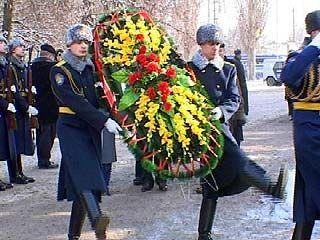 15 февраля - День памяти россиян, исполнявших служебный долг за пределами Отечества