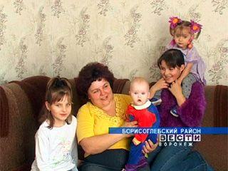 15 многодетных матерей получат знак общественного признания