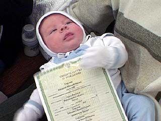 17 новорождённых получили свидетельства о рождении
