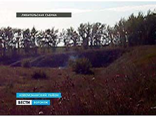 18-летний житель Воронежа взорвал самостоятельно приготовленную бомбу