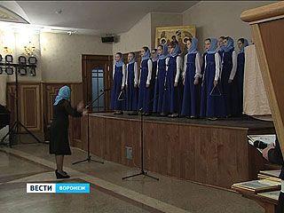 18 воронежских коллективов боролись за право выступить в Храме Христа Спасителя