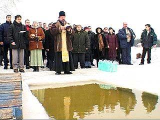 19 января служится особый водосвятный молебен