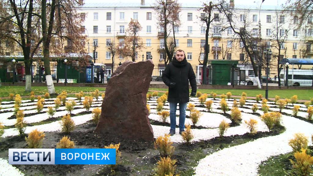 Прогноз погоды с Ильёй Савчуком на 21.11.17