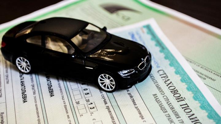 Воронежских автомобилистов предупредили о фальшивых сайтах, «продающих» полисы ОСАГО
