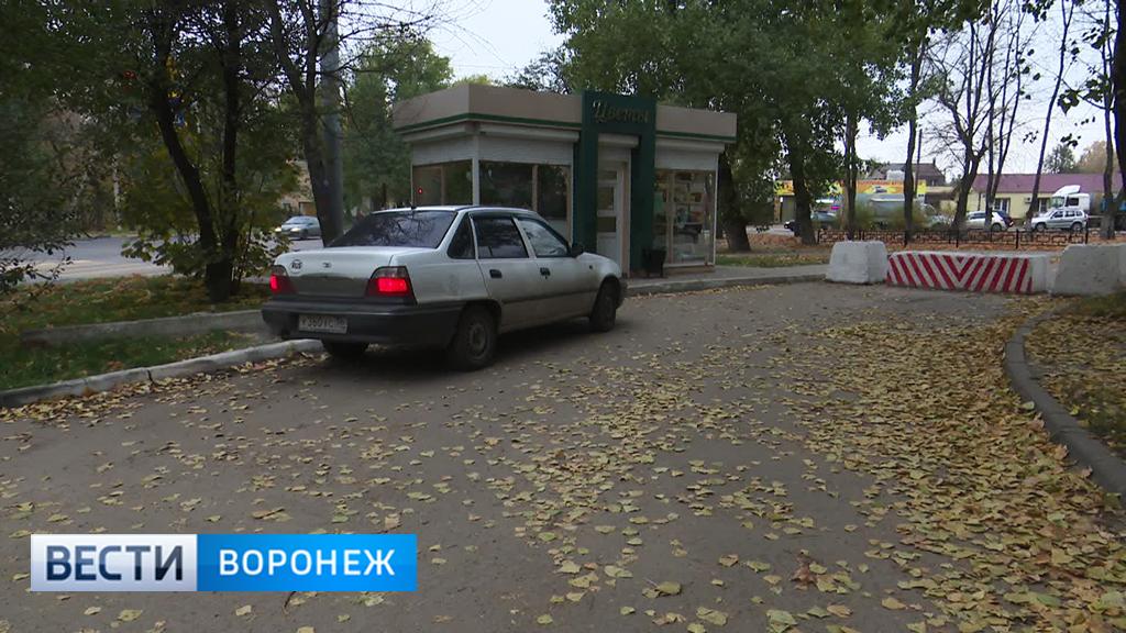 Управа назвала законным перекрытие съезда с улицы Шишкова на Беговую в Воронеже