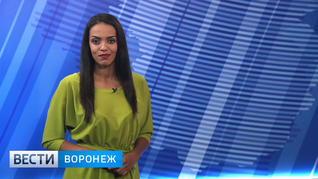Прогноз погоды с Фантой Диоп на 28.06.17