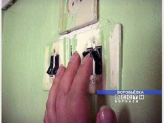 2 недели школы Воробьёвки оставались без света