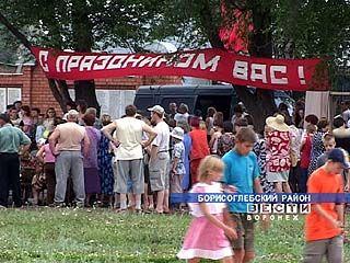 2 села Борисоглебского района отметили 250-летие