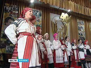 20 лет исполнилось кафедре этномузыкологии Воронежской академии искусств