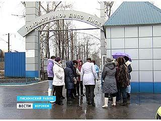 20 уборщиц локомотивного депо в Лисках вышли на забастовку