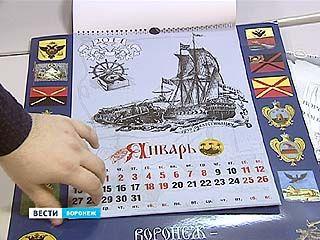 2014 посвятили военным кораблям. Календарь с первыми русскими судами выпустили в Воронеже