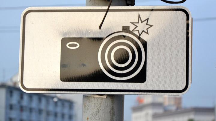 На улице Димитрова в Воронеже установят комплексы для видеофиксации нарушений ПДД