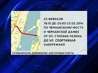 23 февраля на время салюта Чернавский мост будет перекрыт