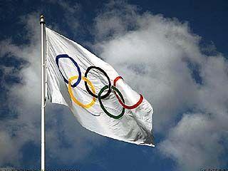 23 июня - Международный Олмипийский день