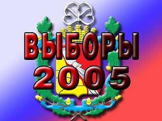 25 декабря областная дума примет решение о выборах