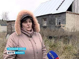 25 соток в Медовке оказались территорией раздора