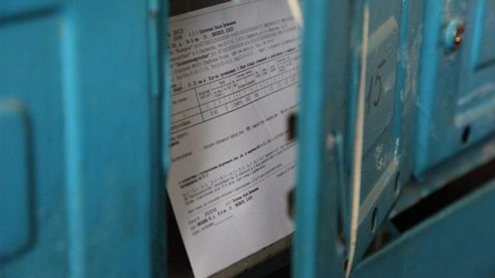 В сентябре воронежцы получат обновленные квитанции за электроэнергию
