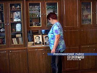 28 ноября в России отметят День матери