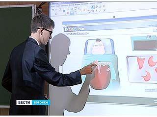 """28 воронежская школа стала """"виртуальной"""""""