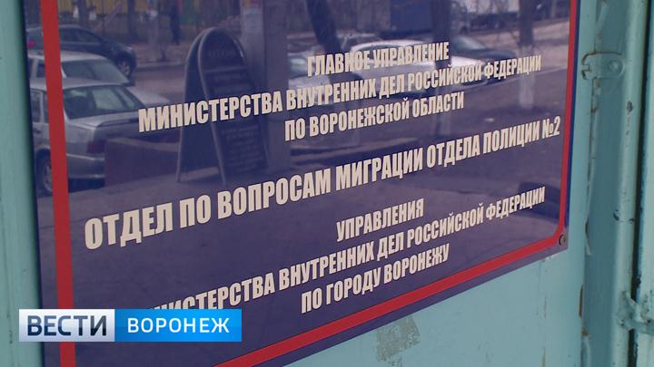 Начальник отдела по вопросам миграции воронежской полиции признался в получении взятки