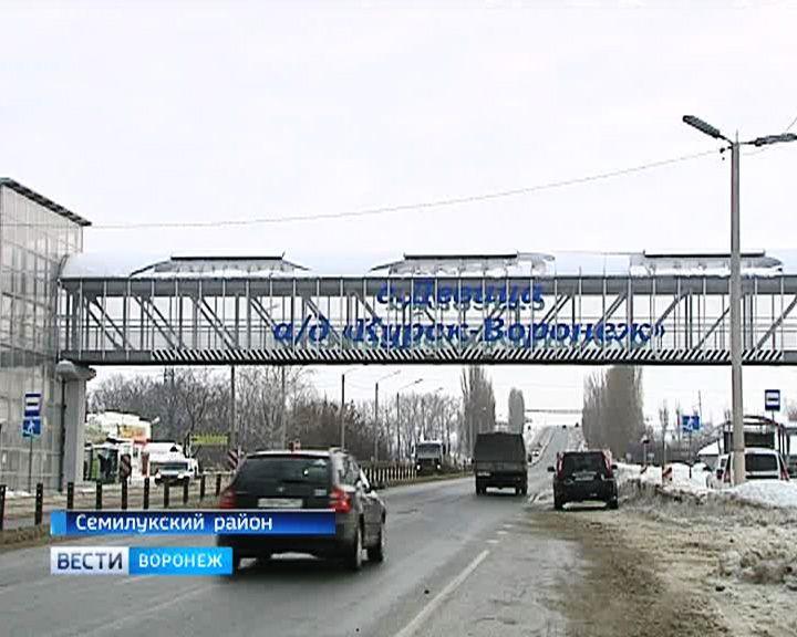 На Курской трассе на подъезде к Воронежу появится освещение