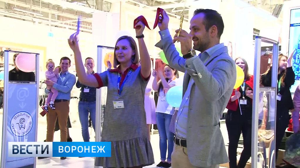 Французский бренд KIABI выбрал Воронеж не случайно