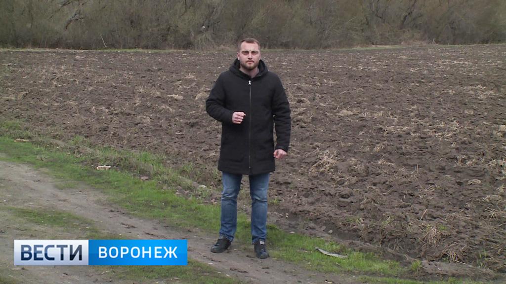 Прогноз погоды с Ильёй Савчуком на 24.04.18