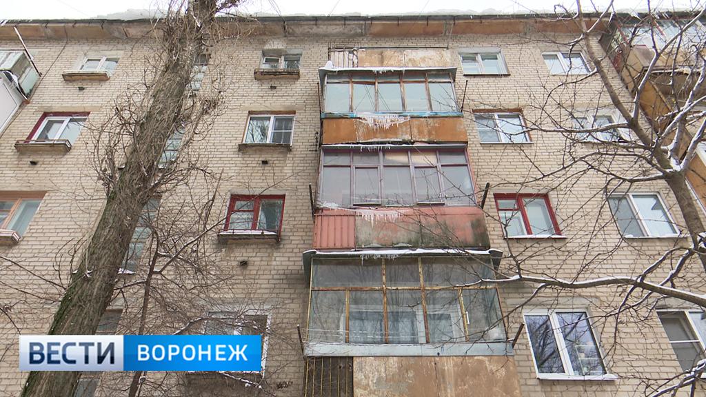В Воронеже 15 компаний лишились права на контракты по капремонту многоквартирных домов