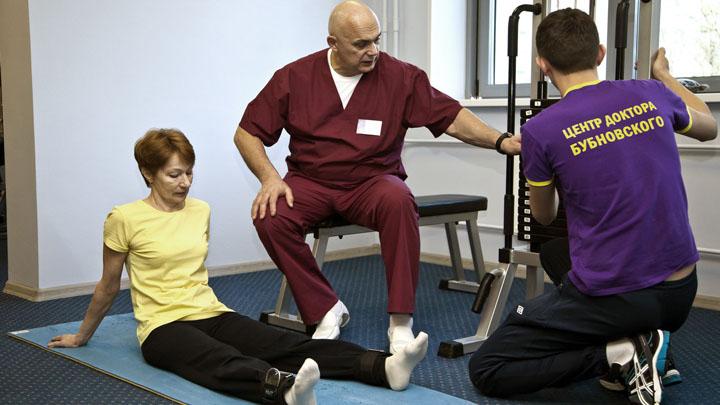 Кинезитерапия в Воронеже: «Лечение движением» поможет избавиться от многих болезней