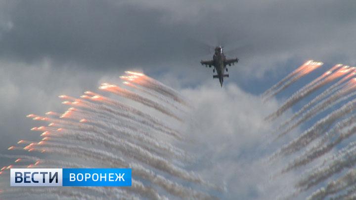 Зрелищное авиашоу в небе над Воронежем продлится почти 1,5 часа
