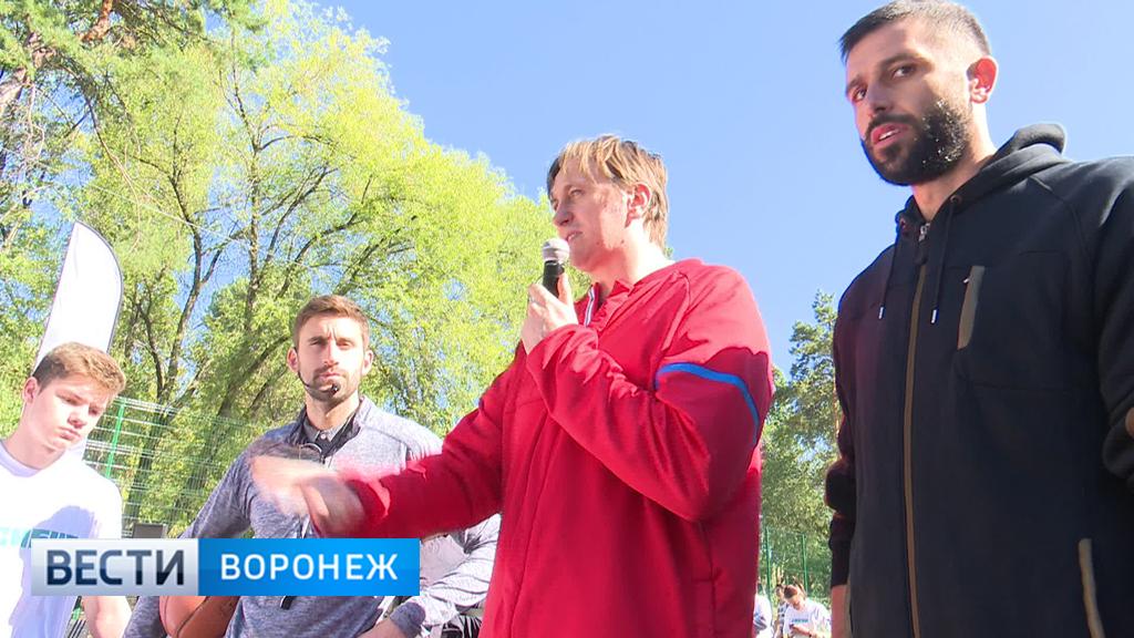 Чемпион Европы и звезда NBA побывали на открытии Центра уличного баскетбола в Воронеже