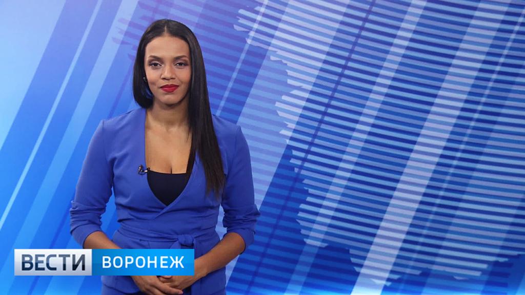Прогноз погоды с Фантой Диоп на 21.02.18