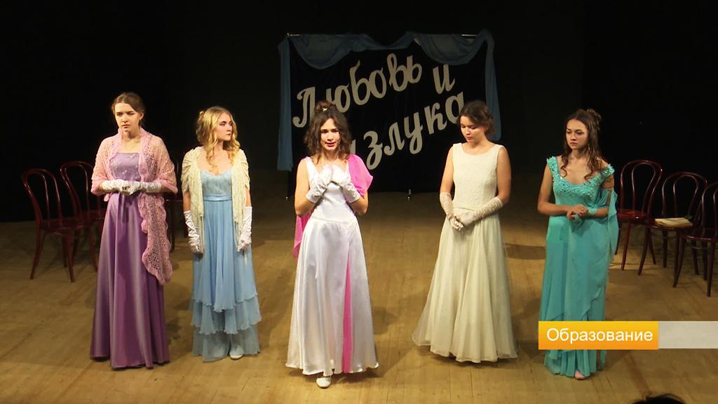 В Воронеже в театральном центре «Никитинский» состоялся праздник юных лицедеев