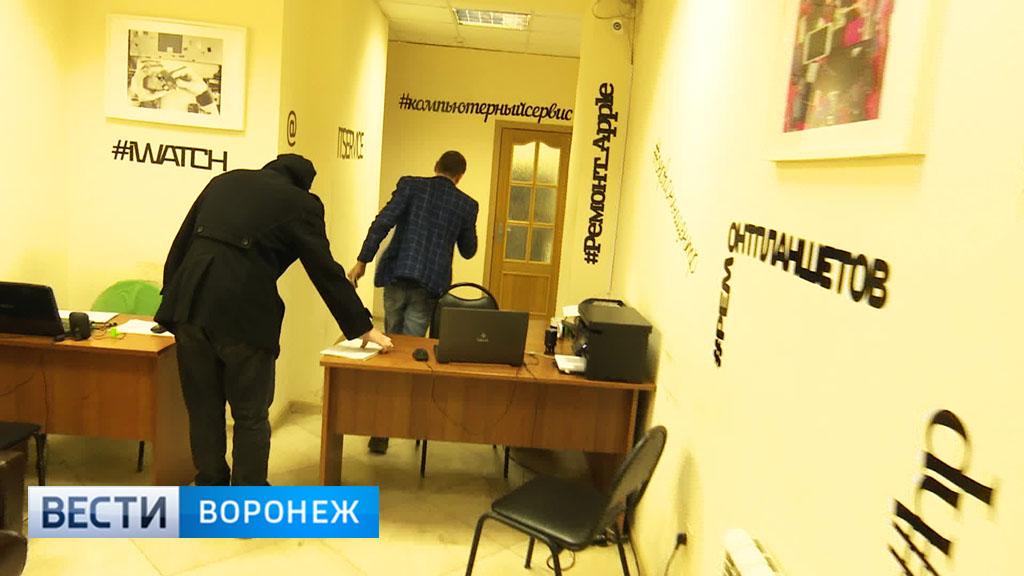 Воронежцы подали коллективное заявление в полицию на сервисный центр