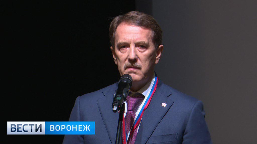 Алексей Гордеев о работе в Воронежской области: «Это были лучшие годы моей жизни»