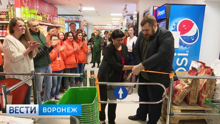 В Воронеже одна из крупнейших сетей супермаркетов отметила своё 15-летие