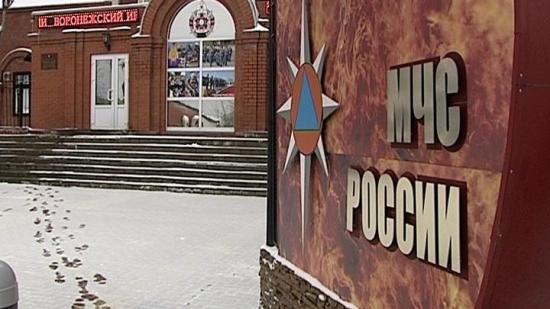 В Воронеже заявили о незначительных сокращениях в институте МЧС после реорганизации