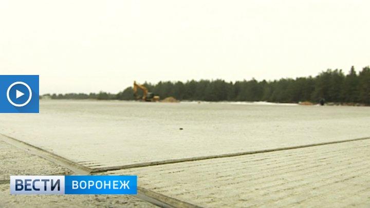 Сергей Шойгу сказал ореконструкции аэродрома Балтимор вВоронеже
