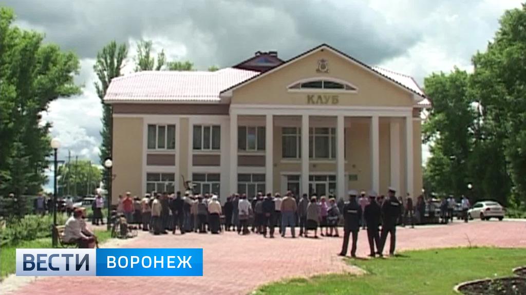 В Воронежской области жители села требуют отставки местного главы