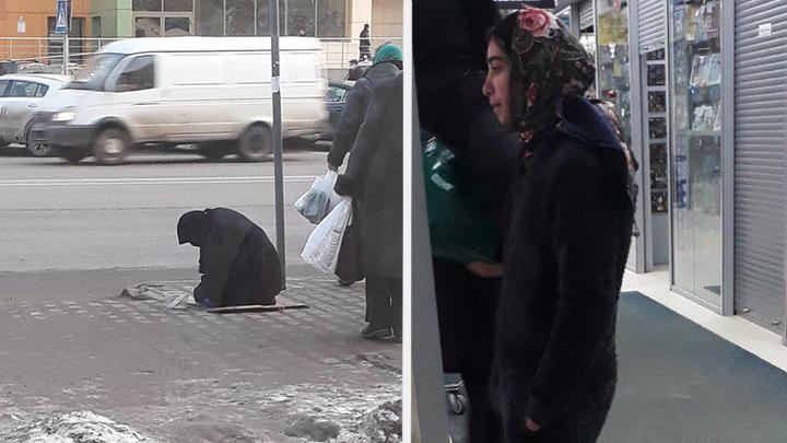 «Не поддерживайте мошенников!» Воронежцы рассказали, кто в городе собирает милостыню под видом старушек