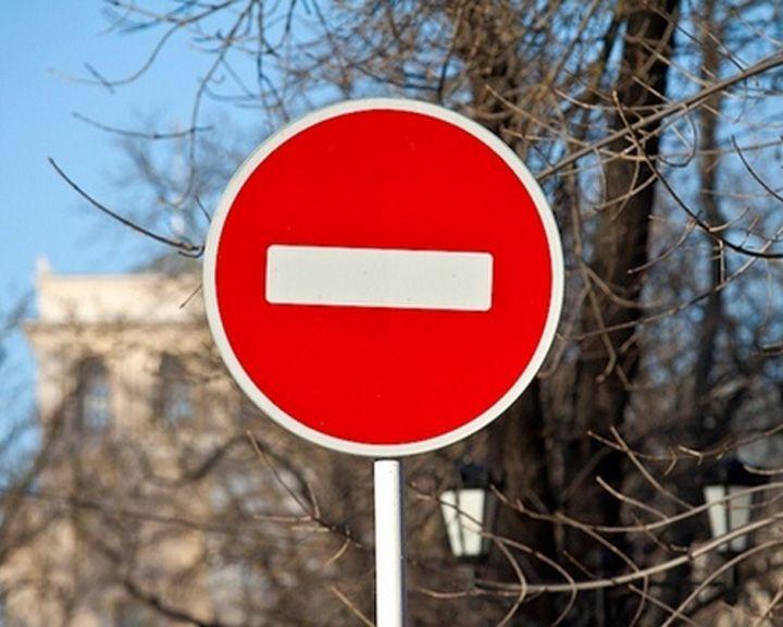 В Воронеже из-за празднования Масленицы ограничат движение на нескольких улицах
