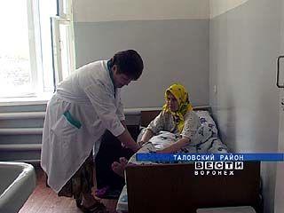 40 стариков до сих пор живут в Чигольской больнице
