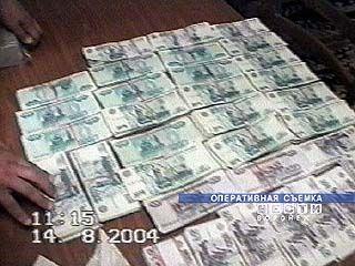 4000000 рублей вернулись к законному владельцу