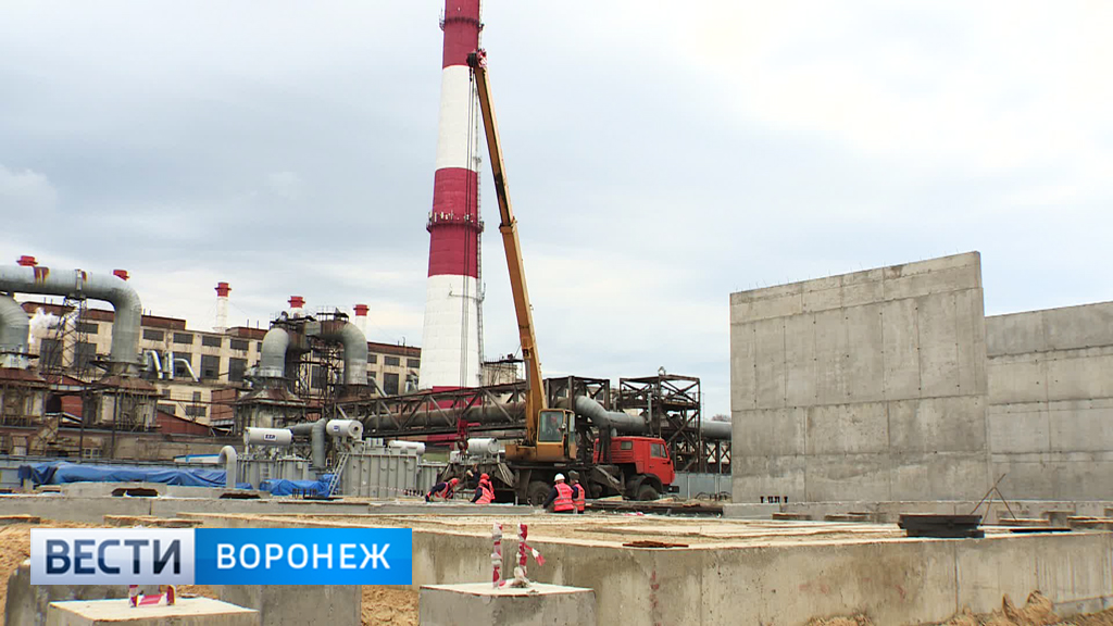Власти рассчитывают передать «Воронежтеплосеть» в концессию компании «Квадра»